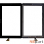 Тачскрин для Lenovo YOGA Tablet 10 (B8000) 60047 60046 черный