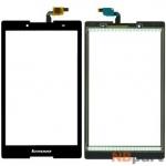 Тачскрин для Lenovo IdeaTab 2 A8-50F AP080205 черный