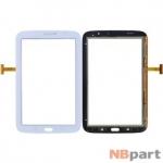 Тачскрин для Samsung Galaxy Note 8.0 N5110 (Wifi) ITO.3658 Ver.2 белый (Без отверстия под динамик)