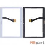 Тачскрин для Samsung Galaxy Tab 2 10.1 P5100 (GT-P5100) 3G 8010-00161a_P4_Rev0.3 белый
