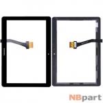 Тачскрин для Samsung Galaxy Tab 2 10.1 P5100 (GT-P5100) 3G 8010-00161a_P4_Rev0.7 серый