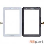Тачскрин для Samsung Galaxy Tab 2 7.0 (P3100) белый (С отверстием под динамик)