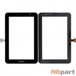 Тачскрин для Samsung Galaxy Tab 2 7.0 P3110 (GT-P3110) Wi-Fi черный (Без отверстия под динамик)