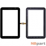 Тачскрин для Samsung Galaxy Tab P1000 (GT-P1000) 3G черный
