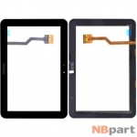 Тачскрин для Samsung Galaxy Tab 8.9 P7300 (GT-P7300) 3G черный