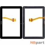 Тачскрин для Samsung Galaxy Tab 10.1 P7500 (GT-P7500) 3G черный