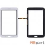 Тачскрин для Samsung Galaxy Tab 3 7.0 Lite SM-T110 (WIFI) белый (Без отверстия под динамик)