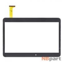 Тачскрин 10.1 50 pin (163x240mm) MJK-0331-V1 FPC черный