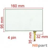 Тачскрин 7.0 4 pin (105x160mm) LM70TQ78-B