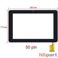 Тачскрин 10.1 50 pin (173x263mm) DIGNITY TPC00187 VER1.0 черный