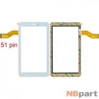 Тачскрин 7.0 51 pin (105x186mm) 04-0700-0866 V1 белый (С отверстием под динамик)