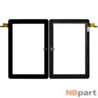 Тачскрин 10.1 9 pin (174x257mm) FPC.1010-0325-A черный