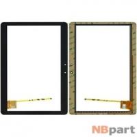 Тачскрин 10.1 6 pin (172x238mm) QYS 04-1010-0245A FPC черный