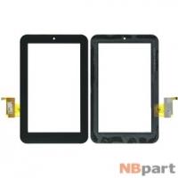 Тачскрин 7.0 10 pin MIPI (118x190mm) FPC-CTP-0700-066-3 черный