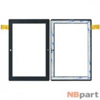 Тачскрин 10.1 61 pin (170x255mm) FPC-FC101JS233-00 черный