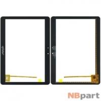 Тачскрин 10.1 6 pin (172x238mm) SG5523A-FPC-V0 черный