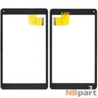 Тачскрин 10.1 50 pin (149x255mm) DY10162(V3) черный