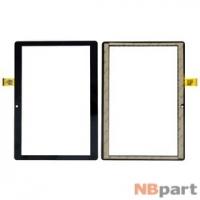 Тачскрин 10.1 51 pin (167x238mm) HSCTP-823-10.1-V1 черный