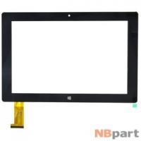 Тачскрин 10.1 50 pin (170x257mm) WJ907C-FPC_V1.0 черный