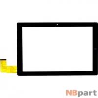 Тачскрин 10.1 61 pin (166x256mm) HSCTP-722-10.1-V1 черный