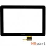 Тачскрин для Huawei MediaPad 10 Link (S10-201U) MCF-100-1231-V1 черный без рамки
