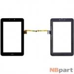 Тачскрин для Huawei MediaPad 7 Youth (S7-701U) черный (С отверстием под динамик)