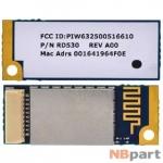 Модуль Bluetooth - FCC ID: PIW632500516610