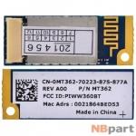 Модуль Bluetooth - FCC ID: PIWW360BT