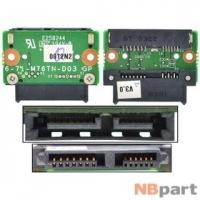 Шлейф / плата RoverBook Pro M490 / 6-71-M76TN-D03 на разъем ODD