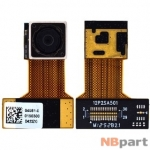 Камера для ASUS MeMO Pad Smart 10 (ME301) K001 Задняя