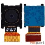 Камера для Samsung Galaxy Tab 3 8.0 SM-T310 (WIFI) Задняя