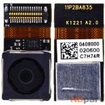 Камера для ASUS Transformer Pad Infinity TF700KL Задняя
