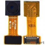 Камера для Samsung Galaxy Tab 3 10.1 P5200 (GT-P5200) 3G Задняя