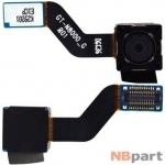 Камера для Samsung Galaxy Note 10.1 N8000 Задняя