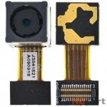 Камера для Huawei MediaPad 10 FHD (S10-101U) Задняя