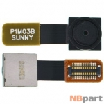 Камера для Huawei MediaPad 10 FHD (S10-101U) Передняя