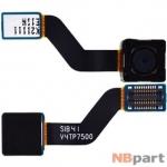 Камера для Samsung Galaxy Tab 10.1 P7500 (GT-P7500) 3G Задняя