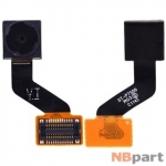 Камера для Samsung Galaxy Tab 10.1 P7500 (GT-P7500) 3G Передняя