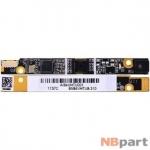 Камера для DNS Mini (0126561) UW3