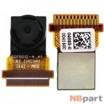 Камера для ASUS ZenFone 5 (A500CG) Передняя