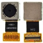Камера для Acer Iconia Tab 7 A1-713HD Задняя