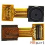 Камера для Huawei MediaPad 10 Link+ (S10-231U) Задняя