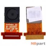 Камера для ASUS ZenPad 10 (Z300C) P023 Передняя