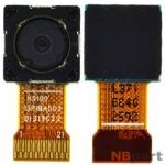 Камера для Samsung Galaxy Note 8.0 N5100 (3G & Wifi) Задняя