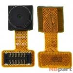 Камера для Samsung Galaxy Note 8.0 N5100 (3G & Wifi) Передняя