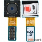 Камера для Samsung Galaxy Tab A 9.7 SM-T555 (LTE) Задняя