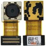Камера для Huawei MediaPad X1 7.0 (7D-501L) Задняя