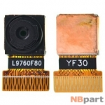 Камера для Lenovo Yoga Tablet 2 10 (1051L) Передняя