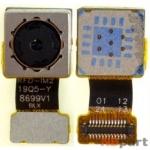 Камера для DEXP Ixion P350 Tundra Rev.2 Задняя