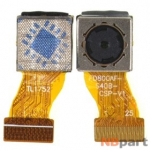 Камера для DEXP Z255 Задняя